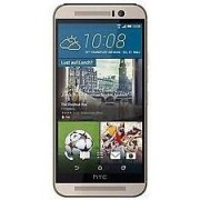 HTC One M9 (32GB, Silver, Special Import)