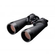 Nikon Binocolo Marine 10x70 IF HP WP