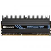 Memorie DDR3 2GB 1600 MHz Corsair Dominator - second hand
