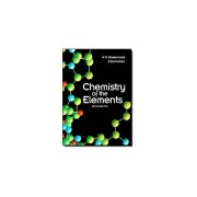Unbranded Chemistry of the Elements