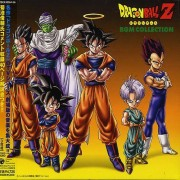 Unbranded Dragon Ball Z Complete Bgm Collectio - Dragon Ball Z Complete Bgm Collection [CD] Usa import