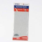 U-STAR 1000-es finomságú öntapadós csiszolópapír Self-Adhesive Abrasive Paper Kit (4 in 1, #1000) UA91611