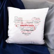 Именная подушка «Свадебное сердце»
