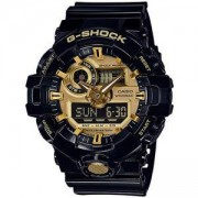 Мъжки часовник Casio G-Shock GA-710GB-1AER