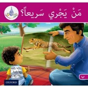 Arabic Club Readers: Pink B: Who can run fast, Paperback/Rawad Abou Hamad