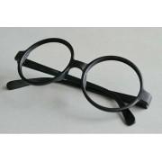 Varázsló szemüveg