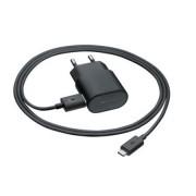 Nokia Fast USB Charger AC-50E - захранване за ел. мрежа и кабел MicroUSB за мобилни телефони Nokia