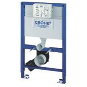 Rezervor incastrat pentru wc Grohe Rapid Sl-38526000