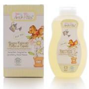 Anthyllis Gel de baño y champú delicado con proteínas de Arroz Eco-Bio Baby