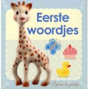 Sophie de Giraf Livret carton bébé Sophie la girafe - Premiers mots