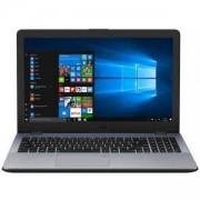Лаптоп ASUS X542UQ-DM142, 15.6 инча FHD LED, 8GB DDR4, Intel Core i7-7500U, 1TB HDD, NVIDIA GeForce 940MX (N16S-GTR) 2GB DDR3, Тъмносив