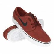 "Nike Zoom Stegan Janoski ""Dark Team Red"""