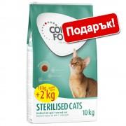 10 + 2 кг подарък! 12 кг Concept for Life суха храна в бонус опаковка! - Sensitive (10 + 2 кг)