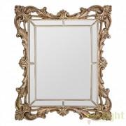 Oglinda decorativa design Vintage, 160x189cm Pattie 21411 VH