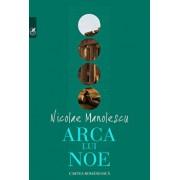 Arca lui Noe/Nicolae Manolescu