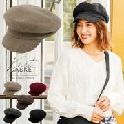 今季マストで取り入れたいトレンド!温かみのあるウール100%キャスケット/帽子[J462]