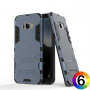 Samsung Galaxy S8 Удароустойчив Калъф и Протектор