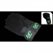 Zec Plus Nutrition Handschuhe (S)