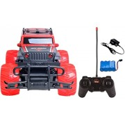 Magicwand 1:20 Scale R/C Rechargeable Jungle Theme Off-Road Monster Racing H2 Hummer (Off-Road Jeep)