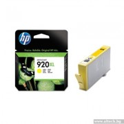 HP 920 XL Yellow Officejet Ink Cartridge (CD974AE)