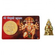 only4you Complete Hanuman Chalisa Yantra With Golden Plated Chain + FREE Hanuman GOD Card