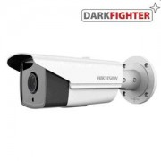 Kamera Hikvision DS-2CD4A26FWD-IZS 2.8-12mm Ultra Low-light WDR IP kamera s rozlišením 2MPix.