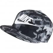 Nike unisex baseball sapka Y NK TRUE CAP FUTURA 614590-015