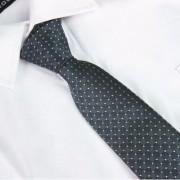 Sötétszürke színű, szürke - sárga apró pöttyös nyakkendő