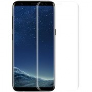 Samsung Galaxy S8 Plus Pack Of 5 Premium Tempered Glass 2.5D 0.3mm Anti Oil Glass
