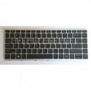 Tastatura Laptop Hp Probook 430 G5 Cu Rama Argintie