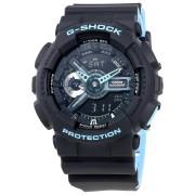 Ceas bărbătesc Casio G-Shock GA110LN-1A