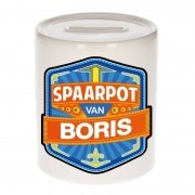 Bellatio Decorations Kinder cadeau spaarpot voor een Boris