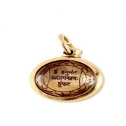 Shree Hanuman Yantra Locket In Ashtadhatu Shree Hanuman Pendant