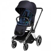 Бебешка лятна количка Priam Lux Seat True Blue 2015, Cybex, 515215207