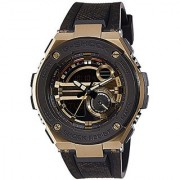 Casio G-Shock Analog-Digital Gold Dial Mens Watch - GST-200CP-9ADR (G642)