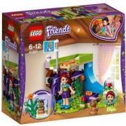 Конструктор Лего Френдс - Спалнята на Mia, LEGO Friends, 41327