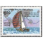 First Indian Sailing Expedition Around The World 1985-1987 Stamps