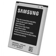 Samsung Galaxy Grand Duos I9082 Battery - 100 Original
