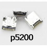 USB конектор, за Samsung P5200