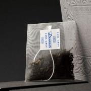 Ceai DAMMANN Earl Grey