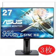 """3 Pack Synvy Screen Protector for ASUS Monitor 27"""" VG278Q TPU Flexible HD Clear Case-Friendly Film Protective Protectors [Not Tempered Glass] New Version"""