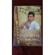 """Knjiga - Škola frule - """"Sveti Vladika Nikolaj"""""""