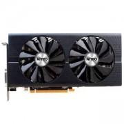Видео карта SAPPHIRE RX 470 4G BULK, 4 GB DDR5 (1750 MHz), AMD Radeon RX 470 (1206 MHz), DVI, PCI-E