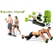 Xtreme Fitness Home gym