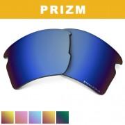 Oakley Prizm Flak 2.0 XL Replacement Lenses 【ゴルフ ゴルフウェア>サングラス(Oakley)】