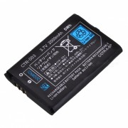 Reemplazo de 3.7V 2000 mah bateria de litio recargable con destornillador para Nintendo 3DS
