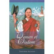 Women of Wisdom (Allione Tsultrim)(Paperback) (9781559391412)