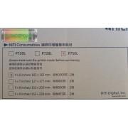 "HITI P750 10 x 15cm (4' x 6"") /2000 prints Media Set"