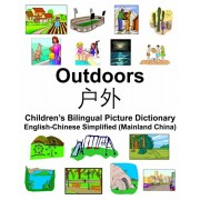 English-Chinese Simplified (Mainland China) Outdoors/ Children's Bilingual Picture Dictionary, Paperback/Richard Carlson