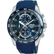 Ceas Lorus Sports RM389CX9